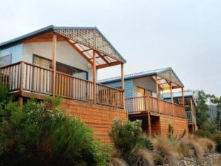 Discovery Holiday Parks - Hobart