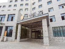 China Hotel   JI Hotel Shanghai Jiangqiao Branch