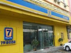 7 Days Inn Xian Huaqing Pond Lintong | Hotel in Xian
