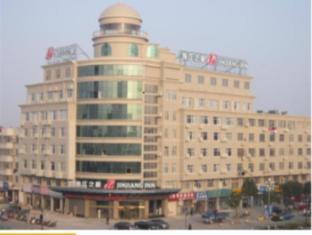 /es-es/jinjiang-inn-yancheng-jianhu-guanhua-road/hotel/yancheng-cn.html?asq=jGXBHFvRg5Z51Emf%2fbXG4w%3d%3d