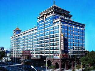 Xinhai Jinjiang Hotel