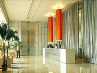 Hotel Kapok Wuxi - Reception