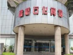 Shanghai Gauhua Hotel China