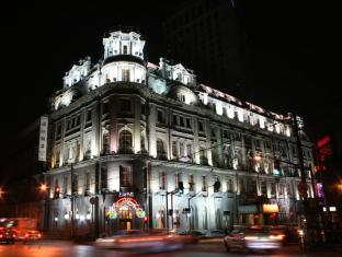 /ru-ru/astor-house-hotel/hotel/shanghai-cn.html?asq=3BpOcdvyTv0jkolwbcEFdtlMdNYFHH%2b8pJwYsDfPPcGMZcEcW9GDlnnUSZ%2f9tcbj