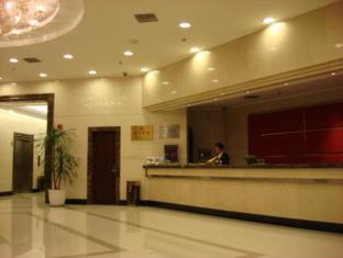 Ruitai Jingan Hotel Shanghai - Lobby