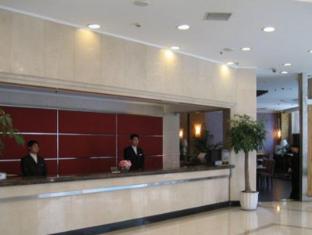 Ruitai Jingan Hotel Shanghai - Reception