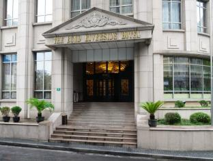 The Bund Riverside Hotel Shanghai - Entrance