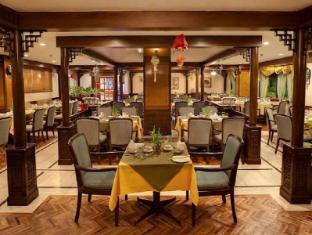 The Atria Bangalore Bangalore - Restaurant