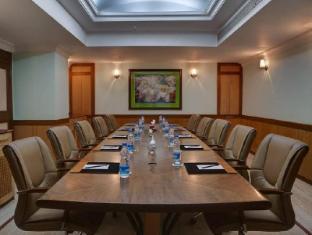 The Atria Bangalore Bangalore - Meeting Room
