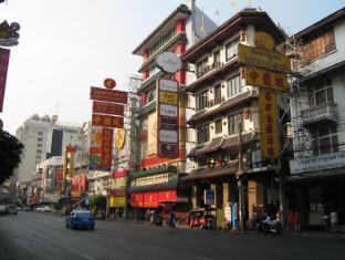 Shanghai Mansion Bangkok Bangkok - Exterior