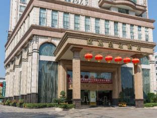 /grand-royal-hotel/hotel/guangzhou-cn.html?asq=jGXBHFvRg5Z51Emf%2fbXG4w%3d%3d