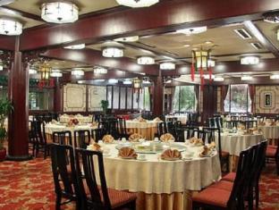 Garden Hotel Sianas - Pokylių salė