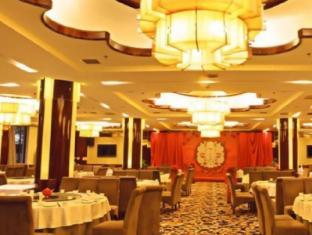Garden Hotel Sianas - Restoranas