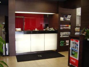 Hotel Horidome Villa Tokyo - Reception