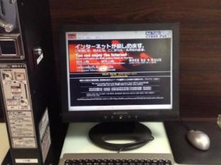 Hotel Horidome Villa Tokyo - Facilities