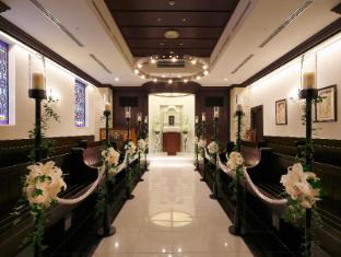 Hotel Monterey Ginza Tokyo - Church