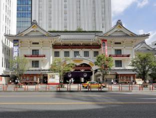 Hotel Monterey Ginza Tokyo - Kabukiza