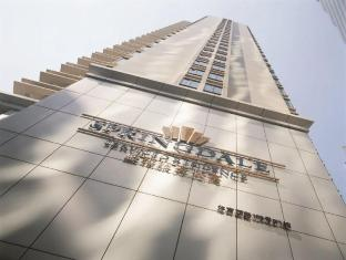 Springdale Service Residence Guangzhou