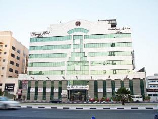 레전트 팰리스 호텔