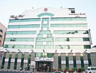 레전트 팰리스 호텔 두바이 - 호텔 외부구조