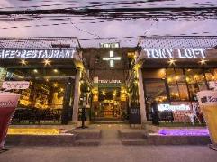 Tony Lodge | Thailand Cheap Hotels