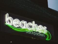 Australia Hotel Booking | Beaches Backpackers