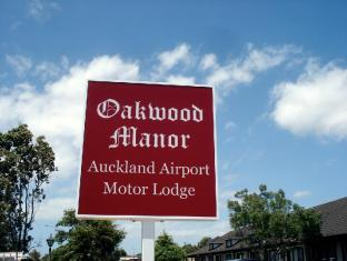Oakwood Manor Motor Inn Auckland - Welcome to Oakwood