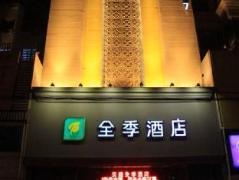 JI Hotel Harbin Xidazhi Street | Hotel in Harbin