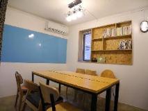 Seochon B & B Suran: meeting room