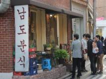 Seochon B & B Suran: nearby attraction