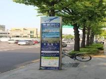 Seochon B & B Suran: nearby transport