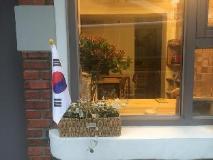 Seochon B & B Suran: entrance