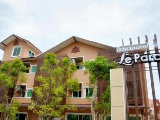 /zh-cn/le-parc-hotel/hotel/phitsanulok-th.html?asq=jGXBHFvRg5Z51Emf%2fbXG4w%3d%3d
