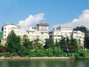 Jin-Tone Guilin Grand Hotel