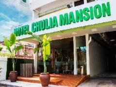 Malaysia Hotels | Chulia Mansion
