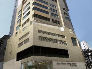 Lan Kwai Fong Hotel @ Kau U Fong הונג קונג - בית המלון מבחוץ
