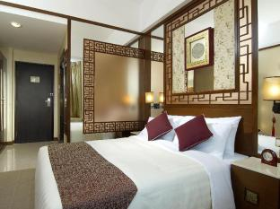 Lan Kwai Fong Hotel @ Kau U Fong Hong Kong - Quartos