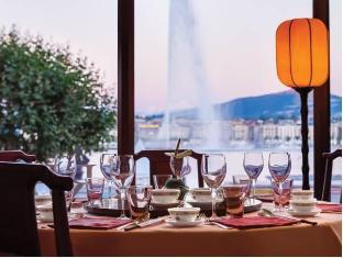 Grand Hotel Kempinski Geneva Geneva - Tse Yang