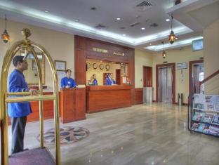 /id-id/al-diar-mina-hotel/hotel/abu-dhabi-ae.html?asq=vrkGgIUsL%2bbahMd1T3QaFc8vtOD6pz9C2Mlrix6aGww%3d