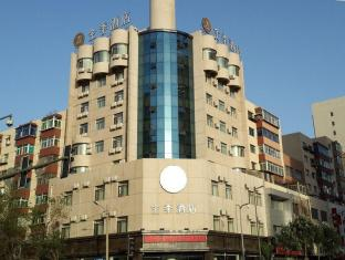 /ji-hotel-shenyang-consulate-branch/hotel/shenyang-cn.html?asq=jGXBHFvRg5Z51Emf%2fbXG4w%3d%3d