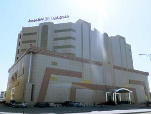 /aryana-hotel/hotel/al-buraymi-om.html?asq=GzqUV4wLlkPaKVYTY1gfioBsBV8HF1ua40ZAYPUqHSahVDg1xN4Pdq5am4v%2fkwxg