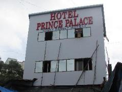 Hotel in India | Hotel Prince Palace