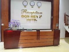 Don Hien 2B Hotel | Halong Budget Hotels
