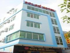 Solar Hotel Da Nang | Cheap Hotels in Vietnam