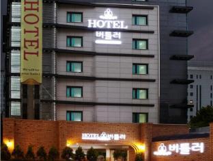 /ca-es/hotel-butler/hotel/suwon-si-kr.html?asq=vrkGgIUsL%2bbahMd1T3QaFc8vtOD6pz9C2Mlrix6aGww%3d