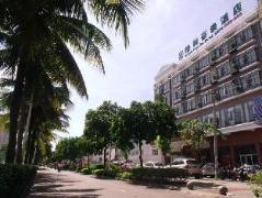 Greentree Inn Hainan Haikou East Train Station East Fengxiang Road Business Hotel | Hotel in Haikou