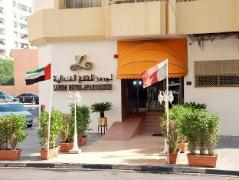 Lords Hotel Apartments   UAE Hotel Discounts