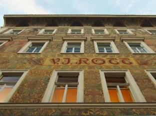 Rott Hotel Prague - Hotel Exterior