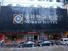 Norbu Hotel   Hotel in Dongguan