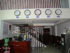Hoang Thien Han Hotel | Cheap Hotels in Vietnam